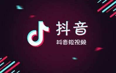 抖音代运营logo